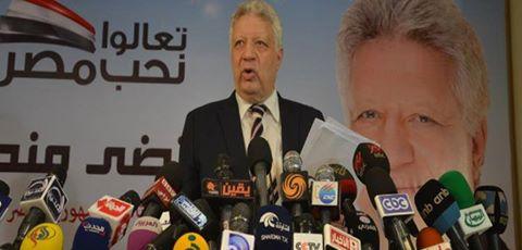 مرتضى منصور يعلن الانسحاب من الترشح لرئاسة الجمهورية