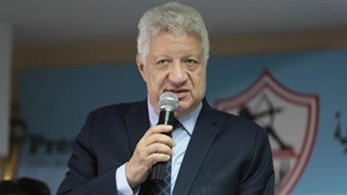 مرتضي يعلق علي قرار إعادة مباراة جينيراسيون بدوري أبطال أفريقيا