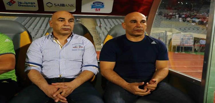 تشكيل المصري أمام جرين بافولوز اليوم