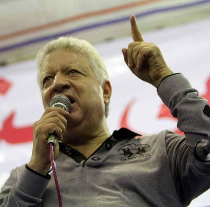 مرتضي منصور يشن هجومآ حادآ علي الاتحاد الأفريقي