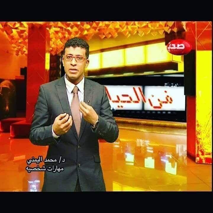 محمد اليمني يكتب عن الفرعون محمد صلاح