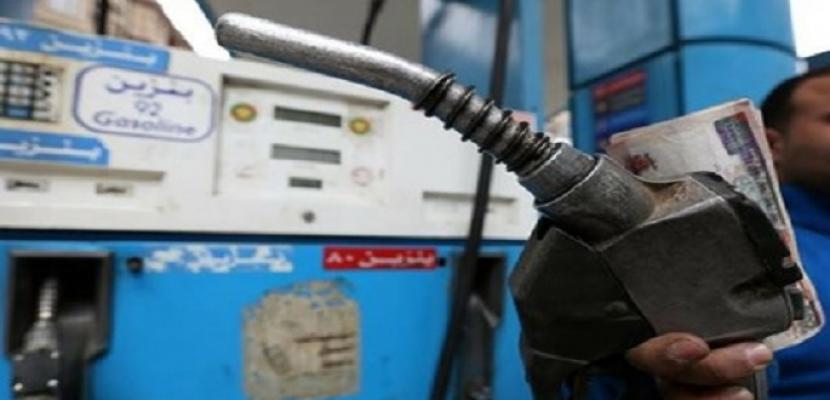 زيادة أسعار البنزين 25 قرشاً وتثبيت سعر السولار والمازوت